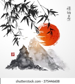 Bamboo trees, red sun and mountains. Traditional Japanese ink painting sumi-e. Contains hieroglyphs - well-being,  freedom, nature. happiness