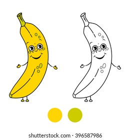 Banana. Coloring book page. Cartoon vector illustration. Game for children
