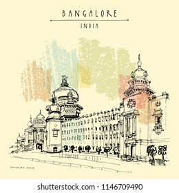 Bangalore (Bengaluru), Karnataka, India. Building in Neo-Dravidian style. Travel sketch. Vintage hand drawn postcard template. Vector
