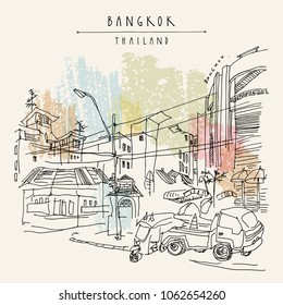 Bangkok, Thailand. City view in Khaosan touristic area. Crossroads, intersection, junction. Truck, police booth. Travel sketch. Hand drawn vintage travel postcard, poster, book illustration in vector