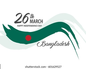 Bangladesh Independence Day Images, Stock Photos & Vectors