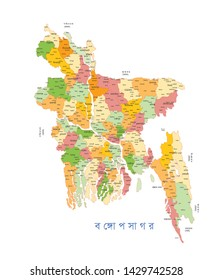 Bangladesh map with 64 disrtict and 492 subdistrict in bangla
