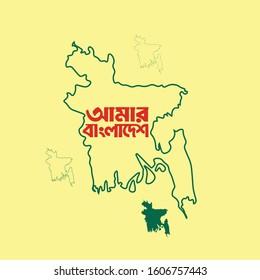 Bangladesh Official Map Vector - Translation of Text 'My Bangladesh' Map outline Vector