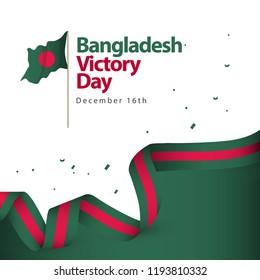 Bangladesh Victory Day Vector Template Design Illustration
