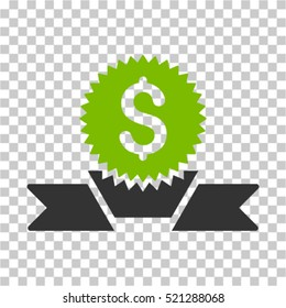 Banking Award icon. Vector pictograph style is a flat symbol, color, chess transparent background. Designed for software and web interface toolbars and menus.