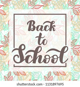 Banner for Back to school.