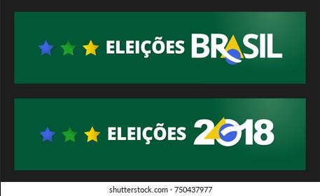 Banner Brazil Vote Campaign illustration - Elections Brazil - Elections 2018