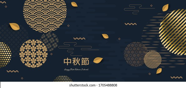 Banner design with traditional Chinese circles representing the full moon, Chinese text Happy Mid Autumn, gold on dark blue.Patterns,leaves, clouds. Vector Flat style. Place for your text.