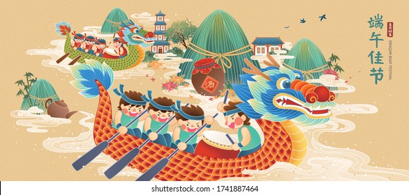 Banner for Duanwu festival in flat style, with two groups of people trying to win the dragon boat race, Chinese translation: happy dragon boat festival