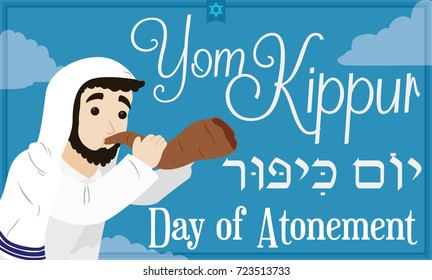 Banner in flat colors with a cloudy sky view of a Day of Atonement or Yom Kippur (written in Hebrew) and a bearded Jewish man wearing a white and stripped tallit and Blowing a Shofar horn.