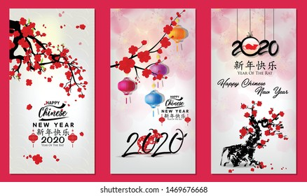 Banner Happy Chinese New Year 2020 year of the rat,Chinese characters mean Happy New Year, wealthy. lunar new year 2020.