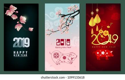 Happy Chinese New Year 2017 Blooming Stock-Vektorgrafik (Lizenzfrei ...