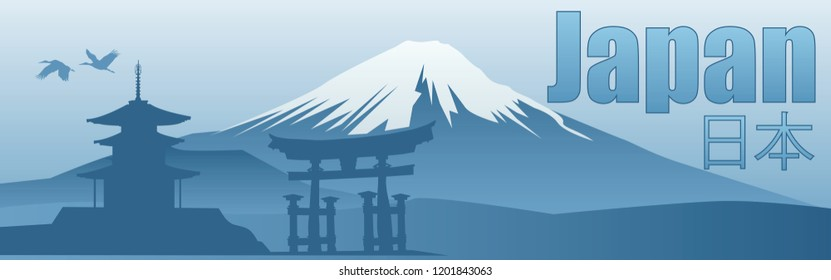 banner with the image of the sights of Japan in blue tones background