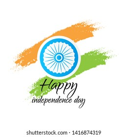 Banner of an India independence day with flag - Vector