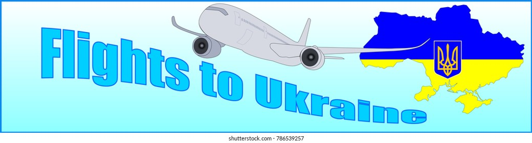 Banner with the inscription Flights to Ukraine on a blue background
