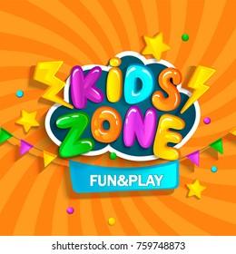 Баннер для детской зоны в мультяшном стиле. Место для веселья и игры. Векторная иллюстрация.
