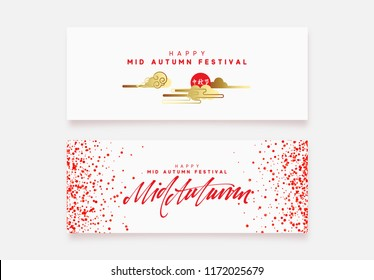 Banner Mid Autumn Festival. National holiday in China. Hieroglyph Calligraphic handmade lettering text Mid Autumn Festival.