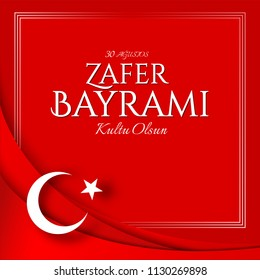 Banner is the national holiday of Turkey on August 30 Zafer Bayrami amid wavy curved red ribbons lines Brochure with the theme of the Turkish flag Patriotic background of Turkey Vector turkish flag