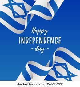 Banner or poster of Israel independence day celebration. Israel flag. Vector illustration.