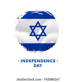 Banner or poster of Israel Independence Day celebration. Waving flag of Israel, brush stroke background. Vector illustration.