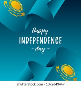 Banner or poster of Kazakhstan independence day celebration. Kazakhstan flag. Vector illustration.