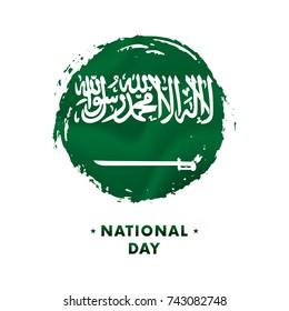 Saudi Arabia Stamp Images, Stock Photos & Vectors | Shutterstock