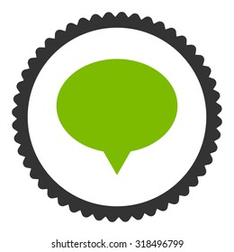 Banner round stamp icon. This flat vector symbol is drawn with eco green and gray colors on a white background.