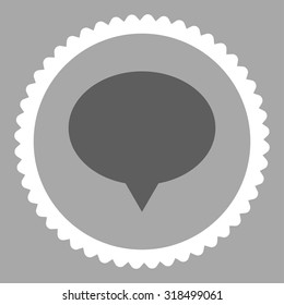 Banner round stamp icon. This flat vector symbol is drawn with dark gray and white colors on a silver background.