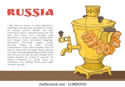 Banner with russian samovar with bagels on the table, inscription russia and place for text. Traditional russian food. Hand drawn doodle illustration