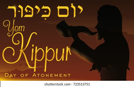 banner silhouette jewish man blowing 260nw