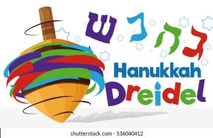 Banner with spinning colorful dreidel ready to have fun in Hanukkah days.