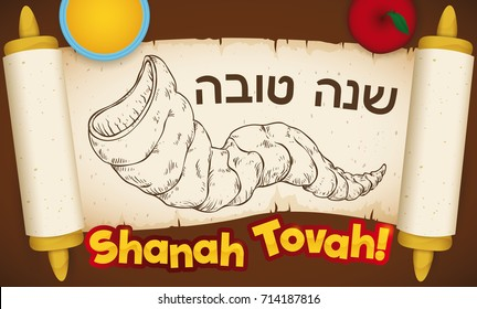 """Banner with traditional scroll with hand drawn Shofar horn, an apple and honey to celebrate Rosh Hashanah with greeting message for Jewish New Year (or """"Shanah Tovah"""", written in Hebrew)."""