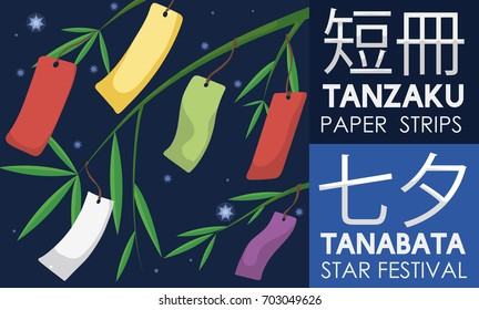 Banner with traditional Tanzaku or colorful paper strips hanged in bamboo branches in a starry night of Tanabata or Star Festival (calligraphy written in Japanese).