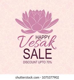 Banner for Vesak Day with Pink Lotus Flower. Vesak day sale. Colorful unique design web, banner, poster, flyer, booklet, brochure. Vector minimalism illustration