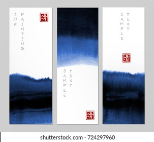 Banners with abstract blue ink wash painting in East Asian style. Traditional Japanese ink painting sumi-e. Hieroglyph - clarity.