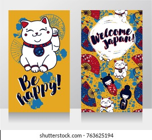 Banners for asian travels with traditional japanese souvenir - maneki neko, cat with the rised hand - and sakura flowers, can be used as invitation for asian style party, vector illustration