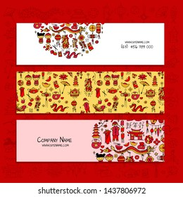 Banners design. Chinese corporate style