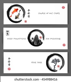 Banners with koi carps, mountains and pine tree in zen circle. Oriental ink painting sumi-e, u-sin, go-hua. Contains hieroglyphs - peace, tranqility, clarity, happiness, dreams come true
