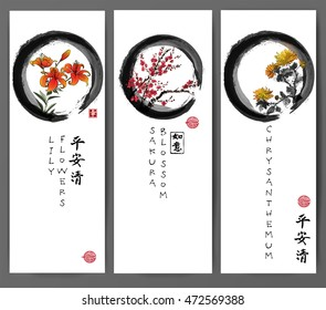 Banners with lily, sakura and chrysanthemum in enso zen circles. Contains hieroglyphs - peace, tranquility, clarity, happiness, dreams come true. Oriental ink painting sumi-e, u-sin, go-hua.