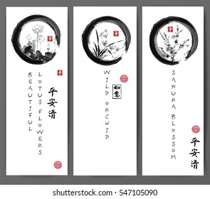 Banners with lotus, orchid and sakura in black enso zen circle. Traditional oriental painting sumi-e, u-sin, go-hua. Contains hieroglyphs - peace, tranquility, clarity, happiness, dreams come true