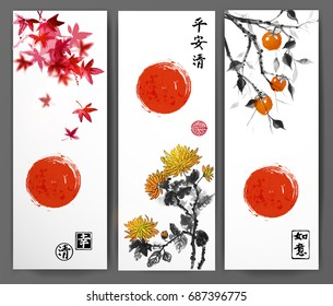 Banners with red japanese maple, chrysanthemum and date plum tree. Oriental ink painting sumi-e, u-sin, go-hua. Contains hieroglyphs - peace, tranquility, clarity, happiness, luck, dreams come true