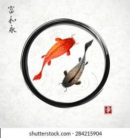 """Banners with red sun, bonsai tree, butterflies and leaves of grass, bamboo and dragonflies hand drawn in sumi-e style. Contains signs """"well-being"""", """"harmony"""", """"happiness"""", """"way"""". Vector illustration."""