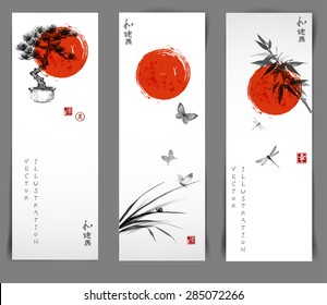"Banners with red sun, bonsai tree, butterflies and leaves of grass, bamboo and dragonflies hand drawn in sumi-e style. Contains signs ""well-being"", ""harmony"", ""happiness"", ""way"". Vector illustration."