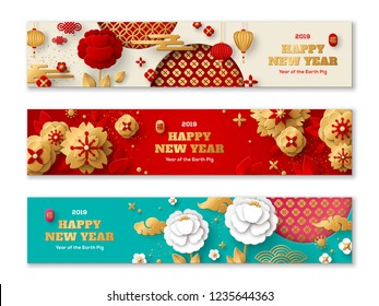 Banners Set for 2019 Chinese New Year. Hieroglyph means - Blessing, Good Luck. Vector illustration. Asian Clouds, Gold Lanterns and Paper cut Flowers. Place for your Text.