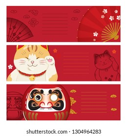 Banners set with japanese symbols (hand fan, maneki neko, daruma)