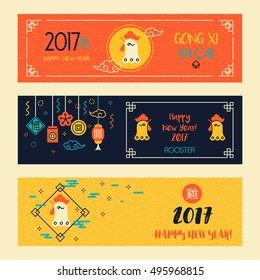Banners Set with Linear Chinese New Year Rooster. Vector Illustration. Character translation: rooster. Modern Red, Yellow and Dark Blue Decorations. Symbol of 2017 New Year - Rooster.