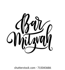 Bar Mitzvah Congratulations card.  Handwritten congratulations in Hebrew. Modern lettering vector illustration