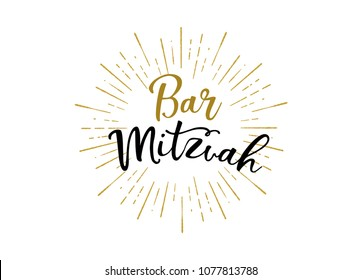 Bar Mitzvah congratulations card, Modern lettering in Hebrew vector illustration