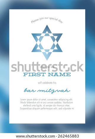 bar mitzvah invitation card blue background stock vector royalty
