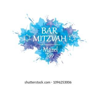 Bar Mitzvah invitation or congratulation card. Watercolor splash